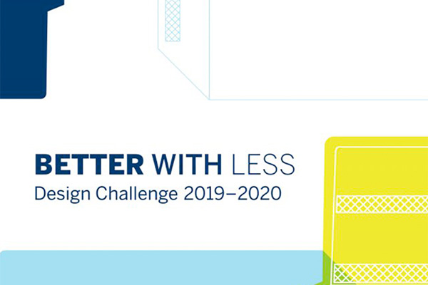 Better With Less Challenge Open For Submissions