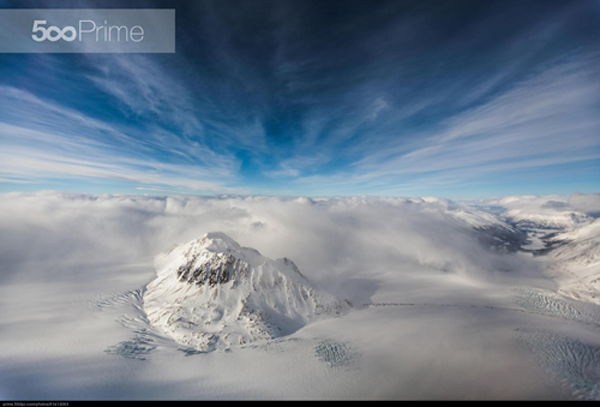 Mt Steacie aerial wide angle