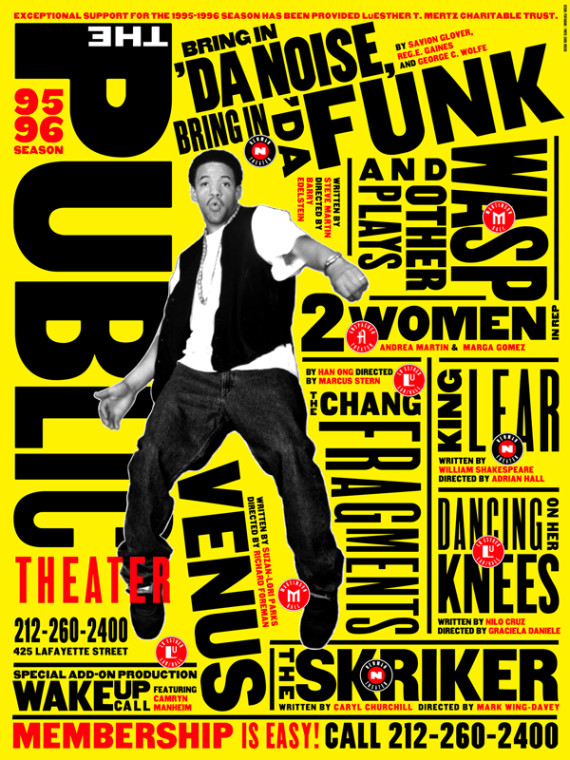 Public_Theater_95Poster