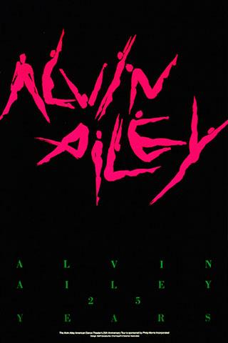 alvin_ailey