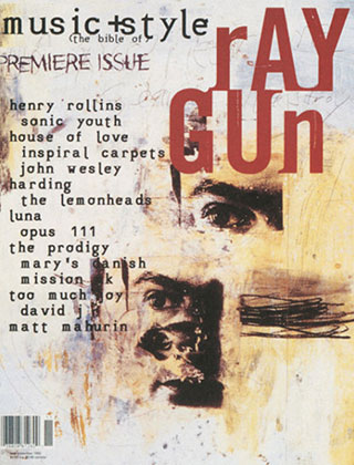 mag-sm-ray-gun