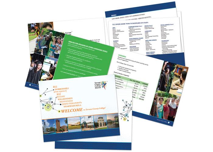 TCC International Brochure