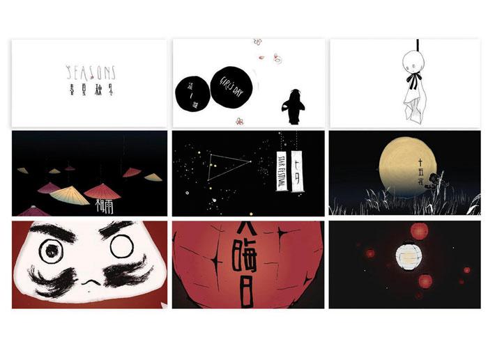 Seasons by School of Visual Arts