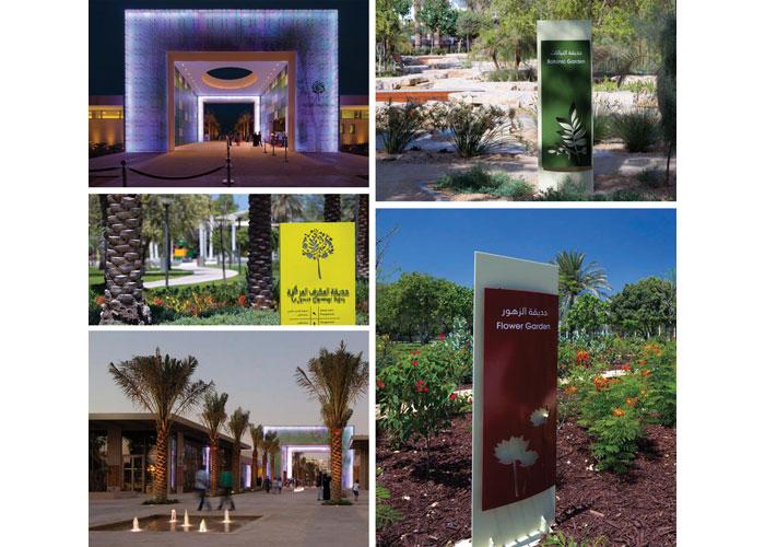 Mushrif Central Park, Abu Dhabi by ArtHouse Design