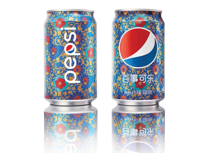 Pepsi Limited Edition Can China by PepsiCo Design & Innovation