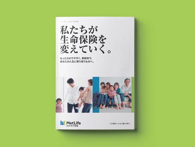 metlife_other_language_2