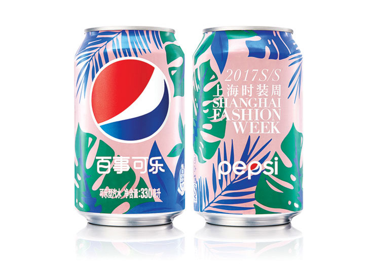 Pepsi x Shanghai Fashion Week S/S 2017 by PepsiCo Design & Innovation