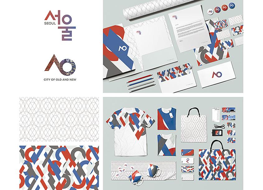 City Branding for Seoul