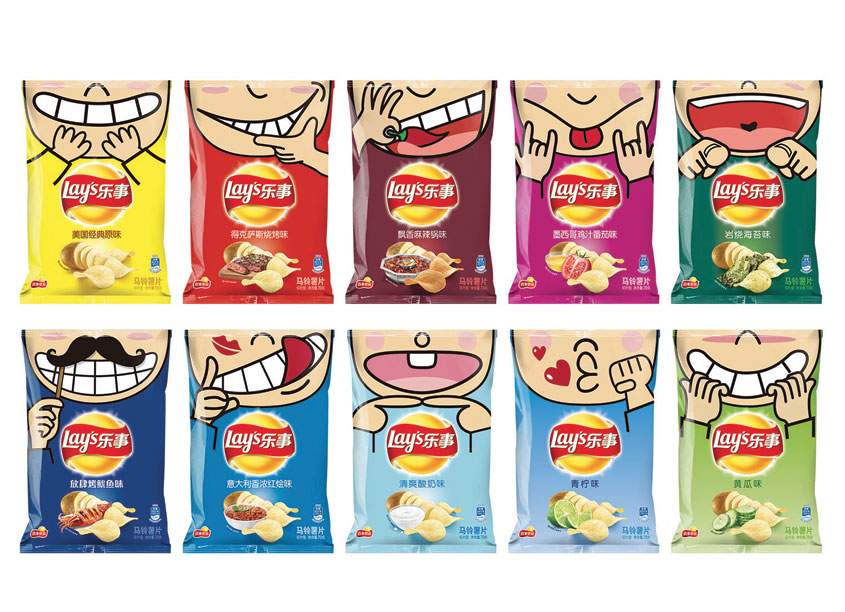 Lay's Smile 2.0 Limited Edition Collection China by PepsiCo Design & Innovation