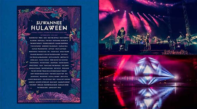 THE COLLECTED WORKS - SUWANNEE HULAWEEN - 2