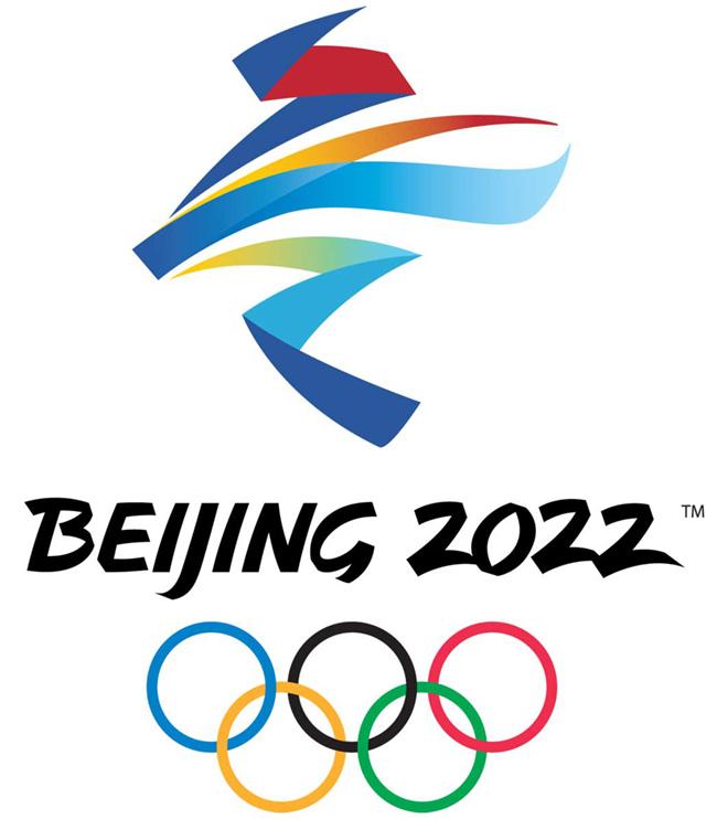 2017-12-15-BEIJING-LOGO-THUMBNAIL